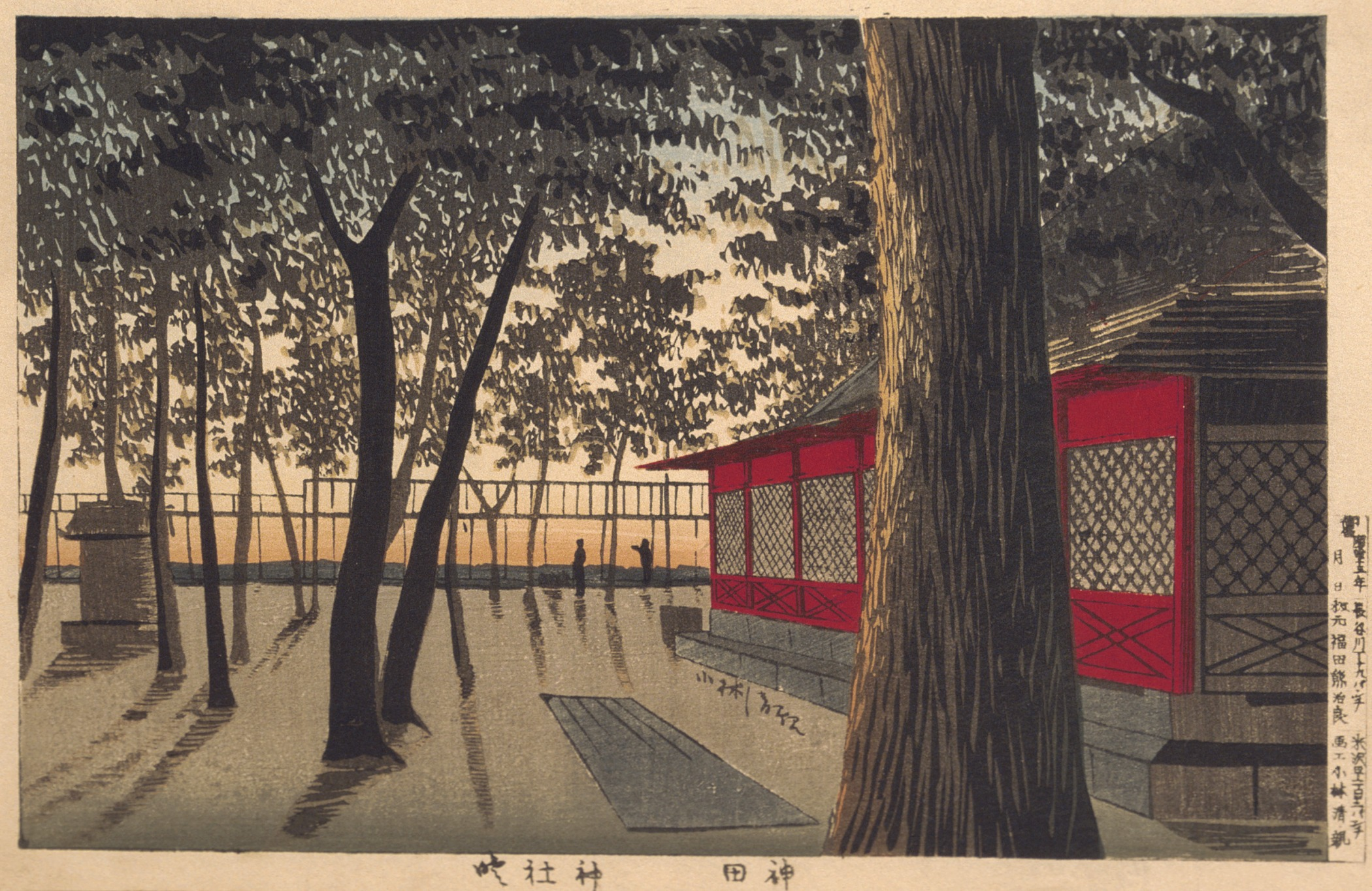 a lithograph of a Japanese shrine